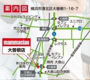 樽町方面マップ